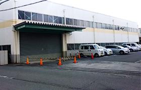 芳野町倉庫