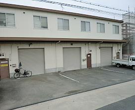 エタニティスペース石金No2 -貸事務所・倉庫|吹田市不動産 株式会社トリム