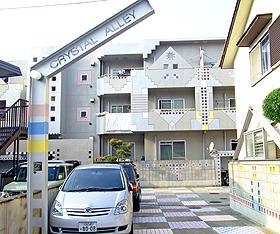 吹田市賃貸マンション「クリスタルアレイ」3LDK とても広く、明るいお部屋|吹田市不動産 株式会社トリム